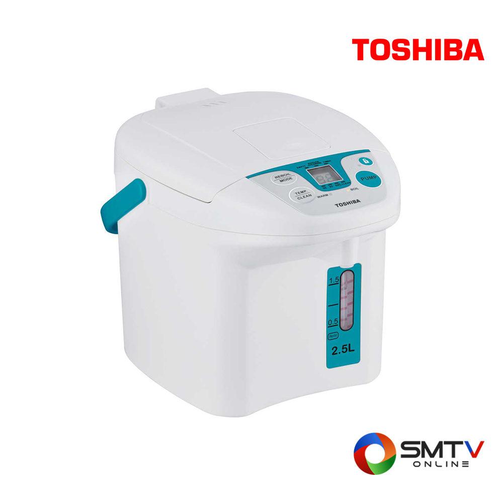 TOSHIBA-กระติกน้ำร้อน-2.5-ลิตร-รุ่น-PLK-25FLnl
