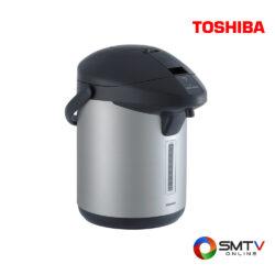 TOSHIBA-กระติกน้ำร้อน-2.6-ลิตร-รุ่น-PLK-G26Ts