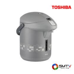 TOSHIBA-กระติกน้ำร้อน-2.6-ลิตร-รุ่น-PLK-G26esg