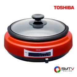 TOSHIBA กระทะไฟฟ้า รุ่น HGN-5D - คละสี ( HGN-6D ) รหัสสินค้า : hgn5d