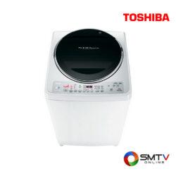 TOSHIBA เครื่องซักผ้าฝาบน 12 กก. รุ่น AW-DC1300WT ( AW-DC1300WT ) รหัสสินค้า : awdc1300wt