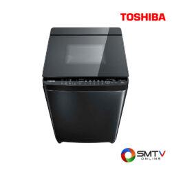 TOSHIBA เครื่องซักผ้า ฝาบน 14 กก. รุ่น AW-DG1500WT ( AW-DG1500WT ) รหัสสินค้า : awdg1500wt