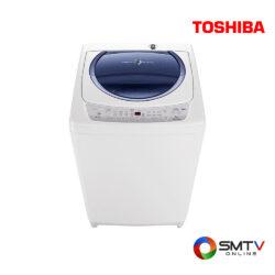 TOSHIBA เครื่องซักผ้า ฝาบน 8 กก. รุ่น AW-B900GT ( AW-B900GT ) รหัสสินค้า : awb900gt
