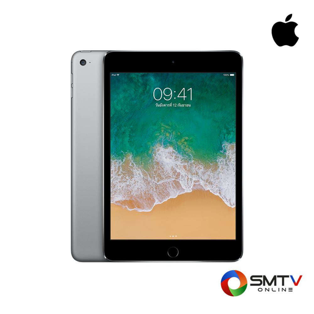 APPLE iPad mini 4 Wi-Fi - Cellular 7.9 นี้ว (128 GB) ( APPLE iPad mini 4 Wi-Fi + Cellular 7.9 ) รหัสสินค้า : ipadmini4wificellular7.9