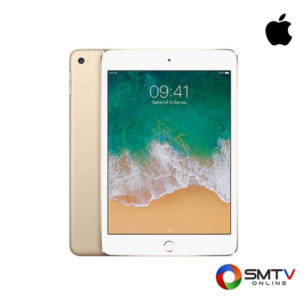 iPad mini 4 g