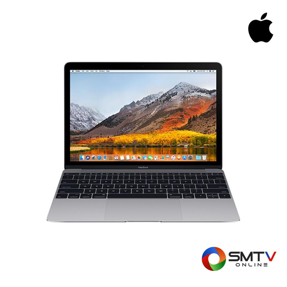 APPLE MacBook 12-inch 1.3GHz Intel Core i5 Dual-core (256 GB)
