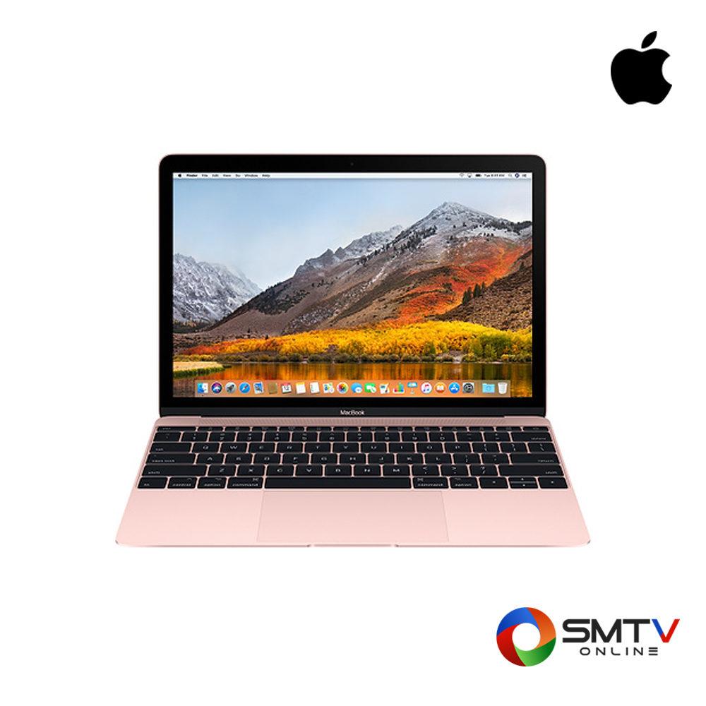 APPLE MacBook 12-inch 1.2GHz Intel Core i5 Dual-core