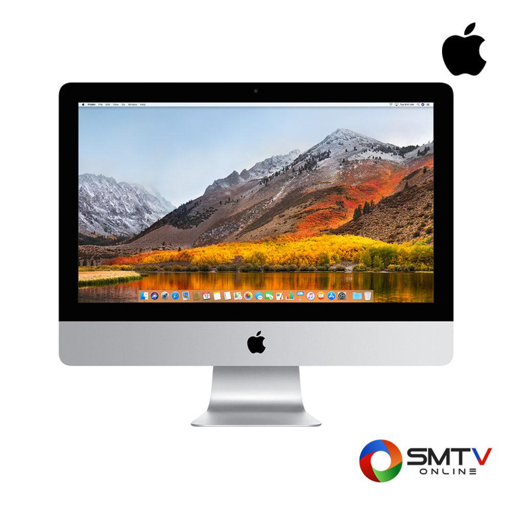 APPLE MacBook 21.5-inch  2.3GHz Duad-Core i5 (1 TB) ( imac21mmqa2th ) รหัสสินค้า : imac21mmqa2th