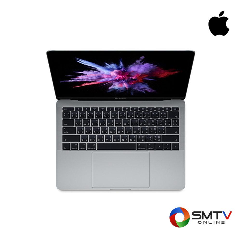 APPLE MacBook Pro 13-inch 2.3GHz Intel Core i5 Dual-core (256 GB)
