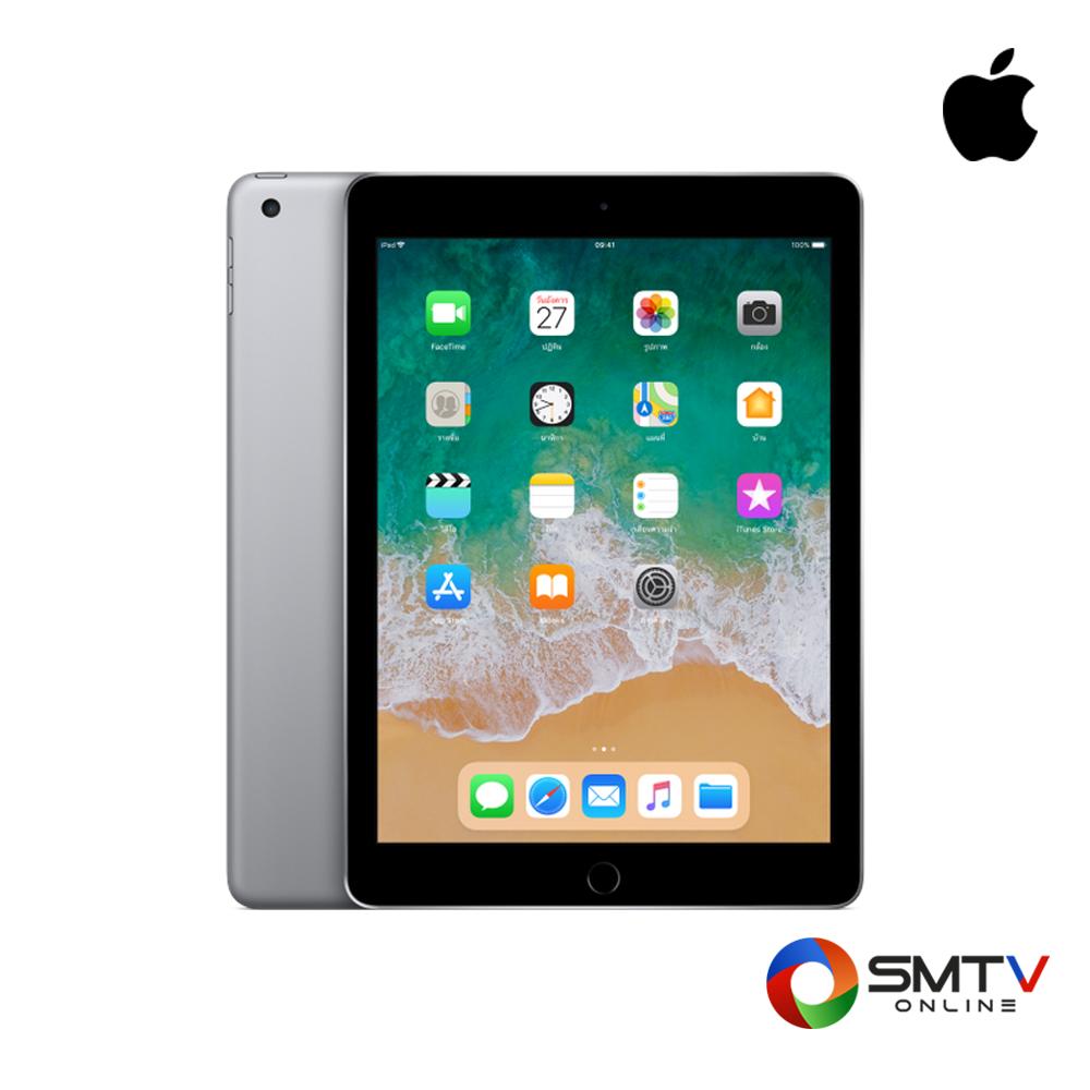 APPLE iPad Wi-Fi - Cellular 9.7 นี้ว (32 GB/128 GB) ( APPLE iPad Wi-Fi + Cellular 9.7 ) รหัสสินค้า : ipadwificellular9.7
