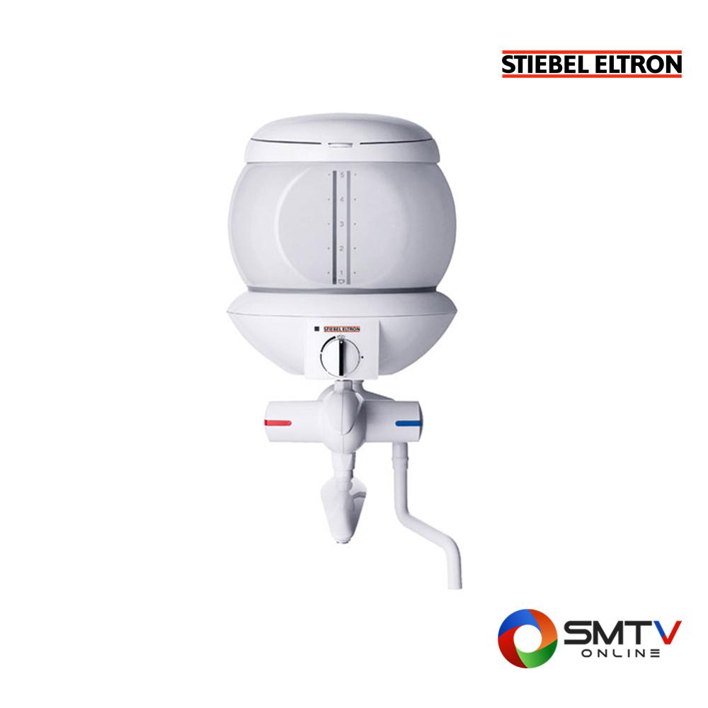 STIEBEL ELTRON หม้อต้มน้ำเดือด 2000 วัตต์ รุ่น EBK5G