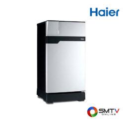 HAIER ตู้เย็น 1 ประตู 5.2 คิว รุ่น HR-CEQ15HS ( HR-CEQ15HS ) รหัสสินค้า : hrceq15