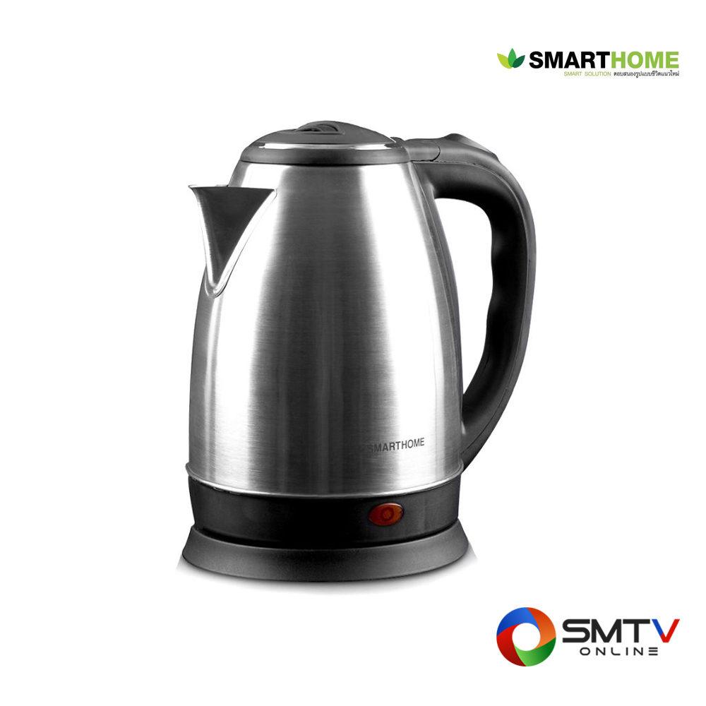 SMART HOME กาน้ำร้อนไฟฟ้า 1.8 ลิตร รุ่น CA-1009 ( CA-1009 ) รหัสสินค้า : ca1009