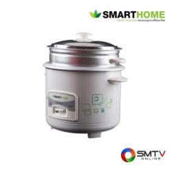SMART HOME หม้อหุงข้าว 1 ลิตร รุ่น SRC-1003 ( SRC-1003 ) รหัสสินค้า : src1003