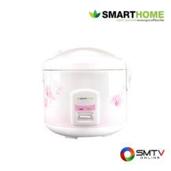 SMART HOME หม้อหุงข้าว 1 ลิตร รุ่น SRC-1004 ( SRC-1004 ) รหัสสินค้า : src1004