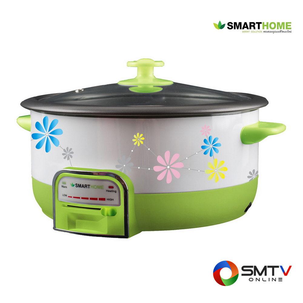SMART HOME หม้ออเนกประสงค์ หม้อสุกี้ รุ่น SV-HP130 ( SV-HP130 ) รหัสสินค้า : svhp130