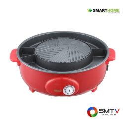 SMART HOME หม้ออเนกประสงค์ หม้อสุกี้ รุ่น EG-1300 ( EG-1300 ) รหัสสินค้า : smeg1300