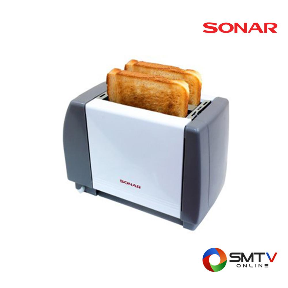 SONAR เครื่องปิ้งขนมปัง รุ่น ET-2S