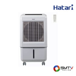 HATARI พัดลมไอเย็น รุ่น AC TURBO1 ( AC TURBO1 ) รหัสสินค้า : acturbo1