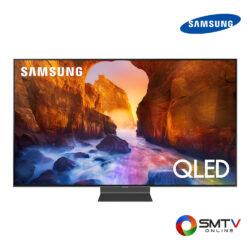 SAMSUNG QLED 4K TV 82″ QA82Q90RAKXXT ( QA82Q90RAKXXT ) รหัสสินค้า : QA82Q90RAKXXT