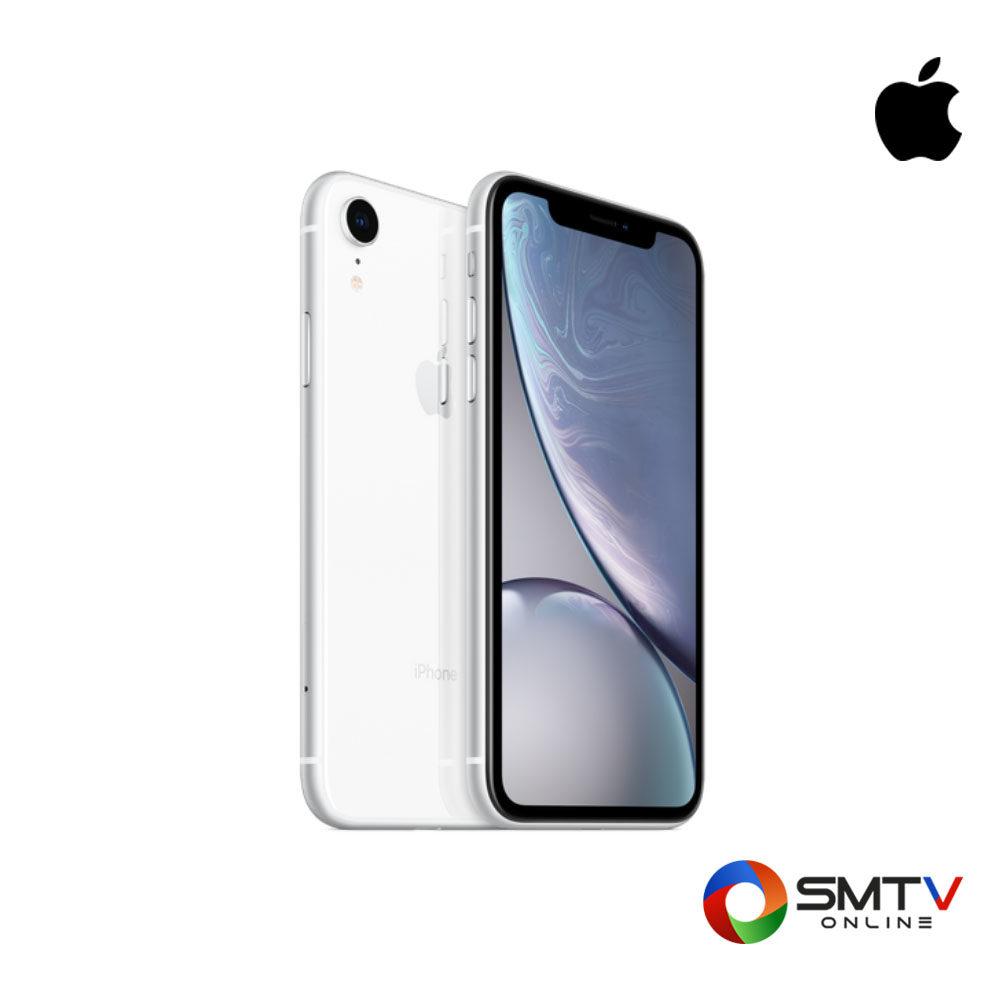 IPHONE-XR-สีขาว