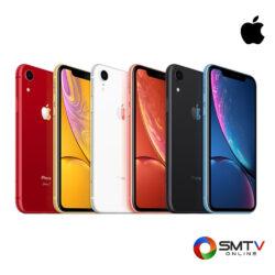 APPLE iPhone XR 256 GB ( APPLE iPhone XR 256 GB ) รหัสสินค้า :