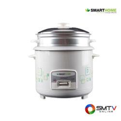 SMART HOME หม้อหุงข้าว 1.8 ลิตร รุ่น SRC1803 ( SRC1803 ) รหัสสินค้า : src1803