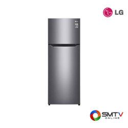 LG ตู้เย็น 2 ประตู ขนาด 6.6 คิว รุ่น GN-B202SQBB ( GN-B202SQBB ) รหัสสินค้า : gnb202sqbb