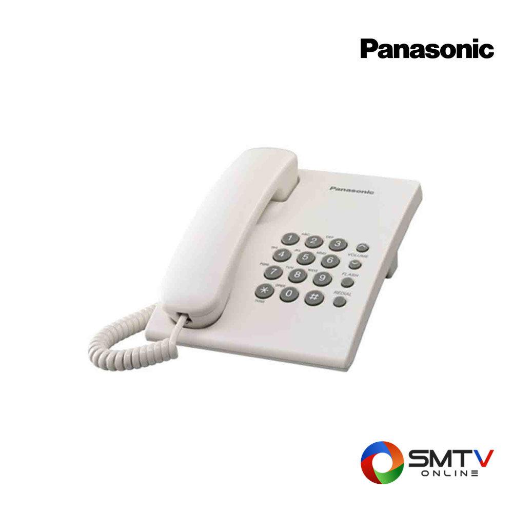PANASINIC-โทรศัพท์บ้านมีสาย-สีขาว-รุ่น-kxts500mxw