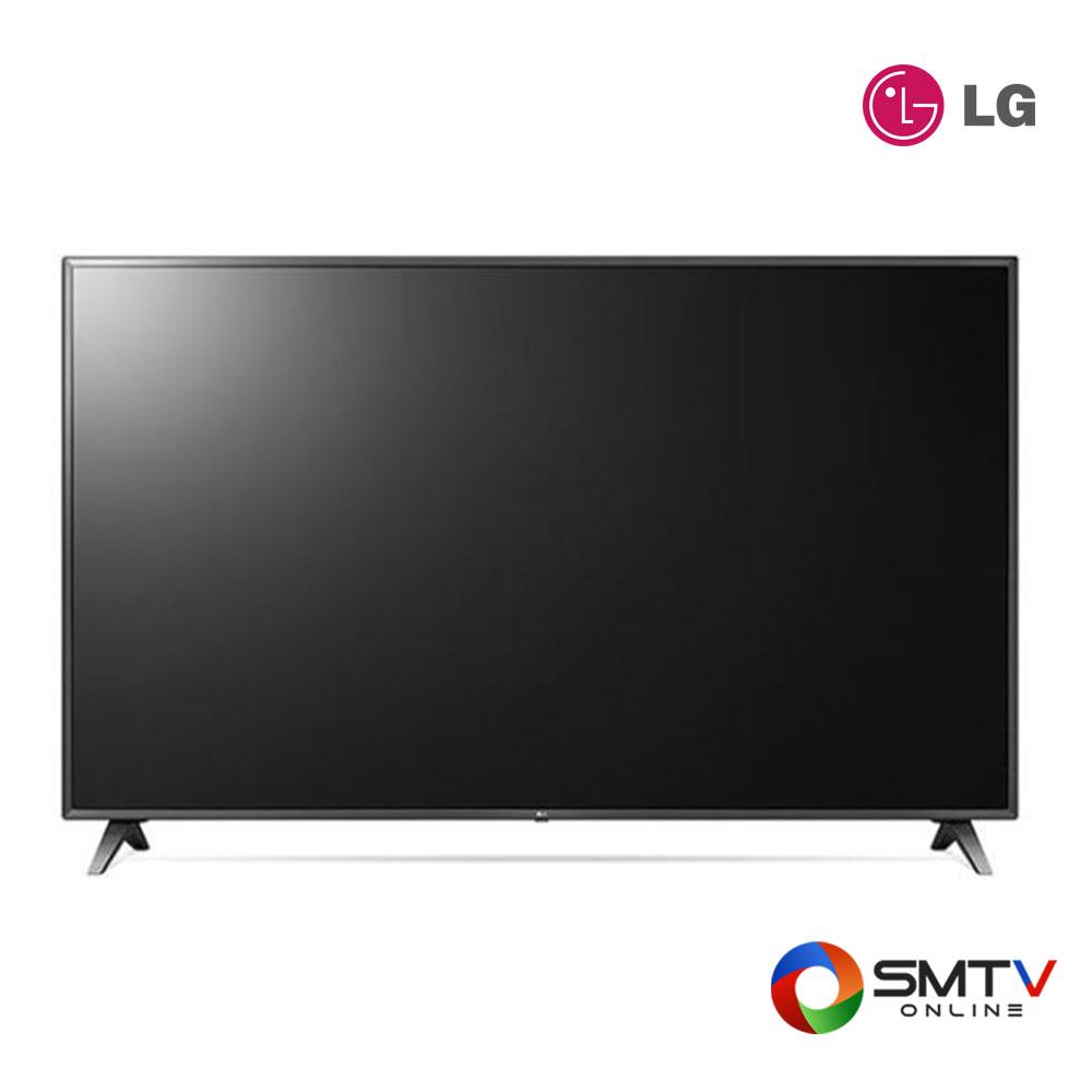 LG LED SMART DIGITAL TV 86 รุ่น 86UM7500PTA