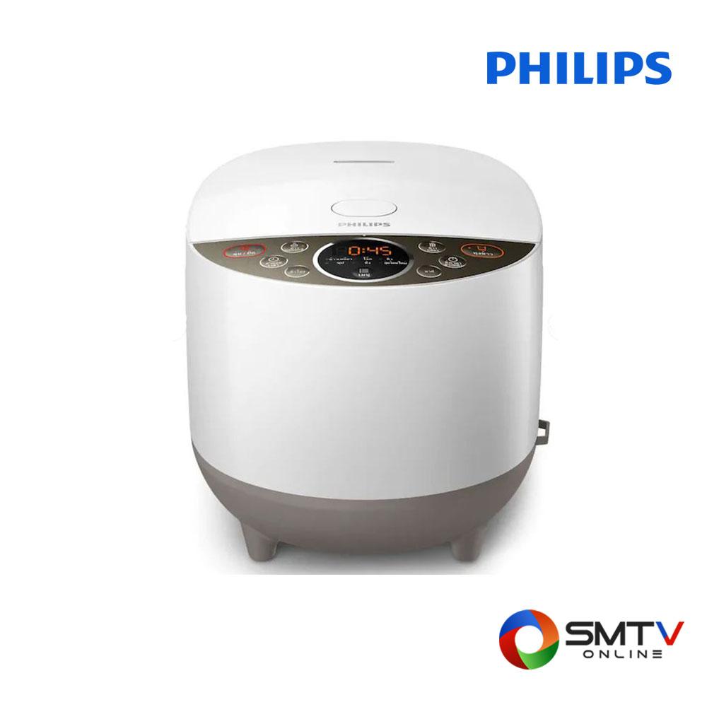 PHILIPS หม้อหุงข้าวดิจิตอล 1.8 ลิตร รุ่น HD4515/36