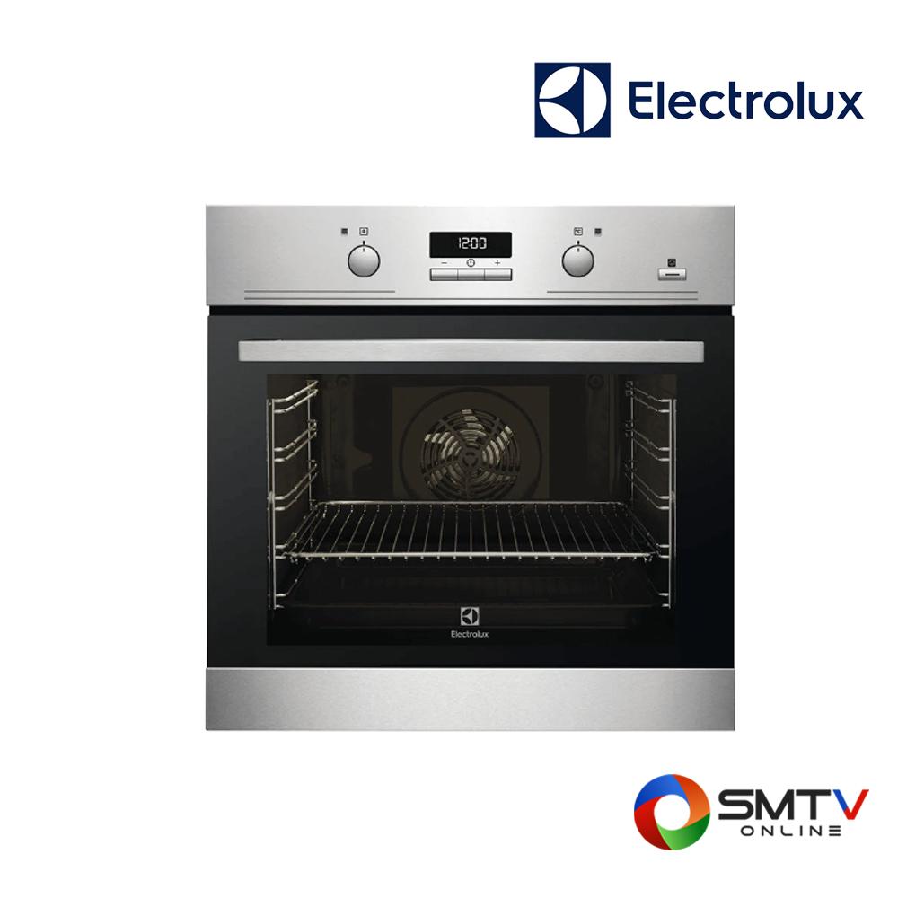 ELECTROLUX เตาอบไมโครเวฟแบบ Built-In รุ่น EOB3434BOX
