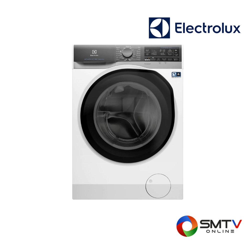 ELECTROLUX เครื่องซักผ้า - อบผ้า ซัก 10 อบ 7 รุ่น EWW1042AEWA