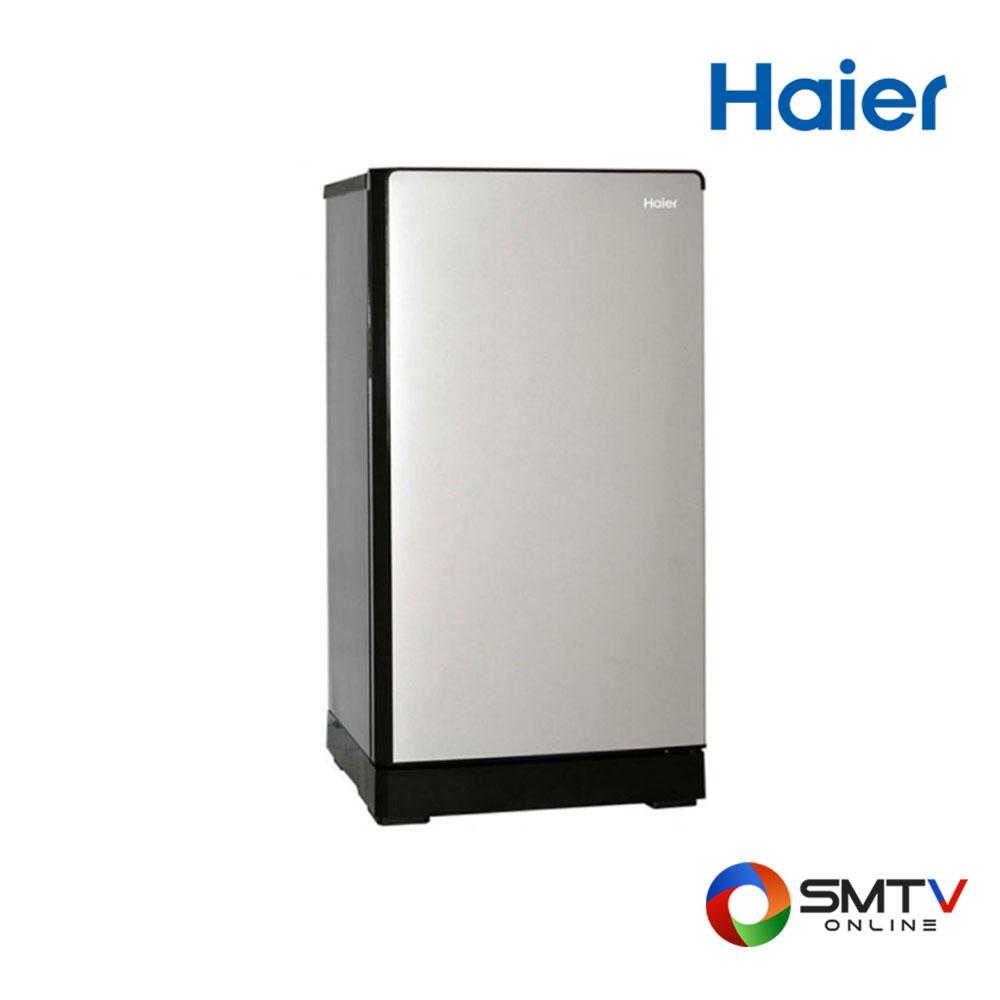 HAIER ตู้เย็น 1 ประตู ขนาด 5.2 คิว (ฟังก์ชั่น ทำเครื่องดื่มเกล็ดหิมะ) รุ่น HR-DMBX15