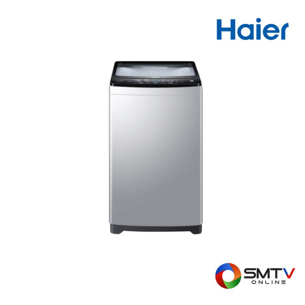 HAIER เครื่องซักผ้าฝาหน้า 10 กก. รุ่น HWM100-1826T