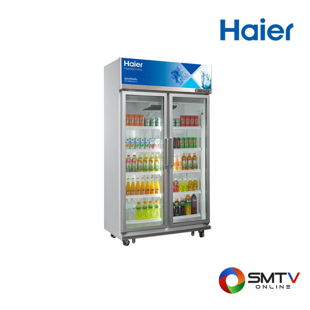HAIER ตู้แช่เครื่องดื่ม 2 ประตู 34 คิว รุ่น SC-1700PCS2-LEDV3