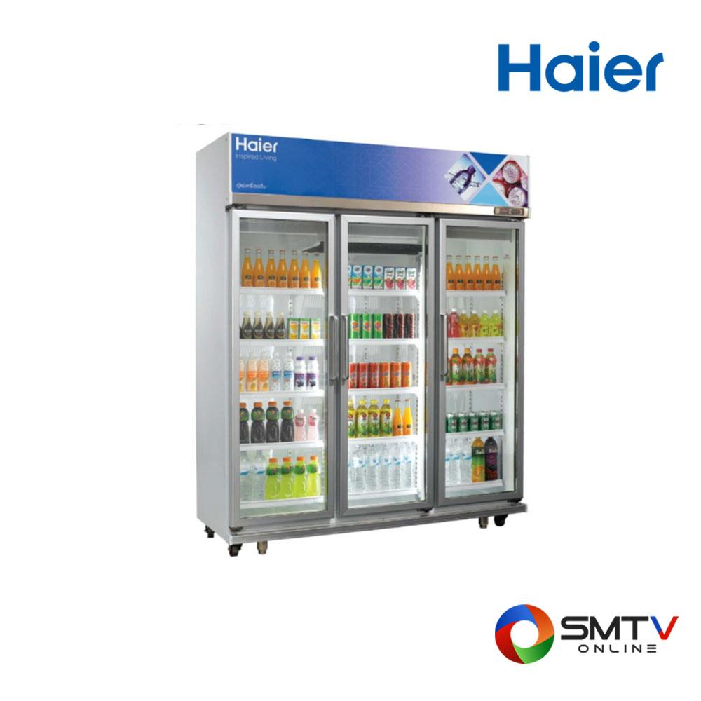 HAIER ตู้แช่เครื่องดื่ม 3 ประตู 57 คิว รุ่น SC-2600PCS3-V2