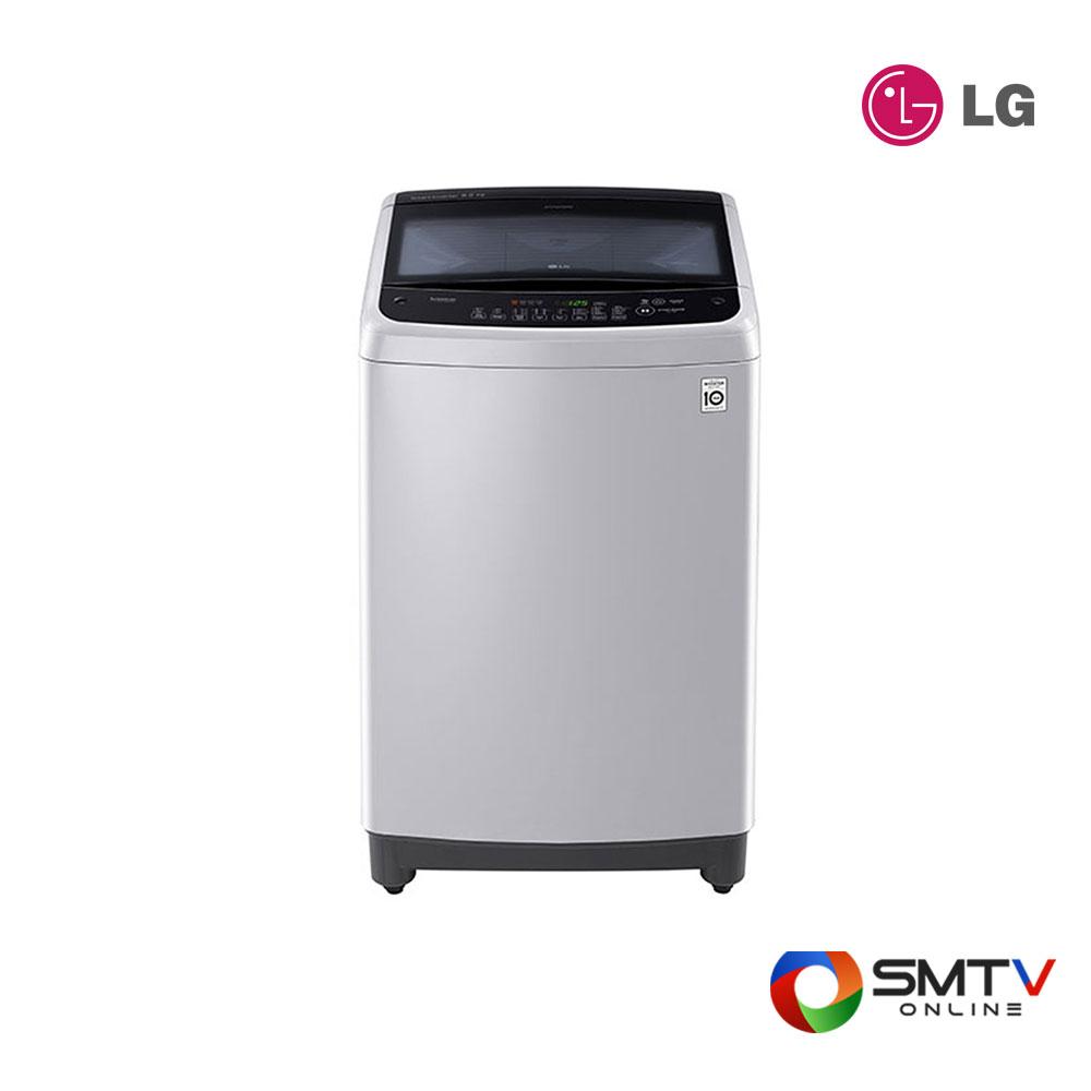LG เครื่องซักผ้าฝาบน ขนาด 8 KG รุ่น T2308VS2M