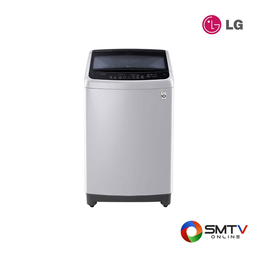 LG เครื่องซักผ้าฝาบน 16 KG รุ่น T2516VS2M