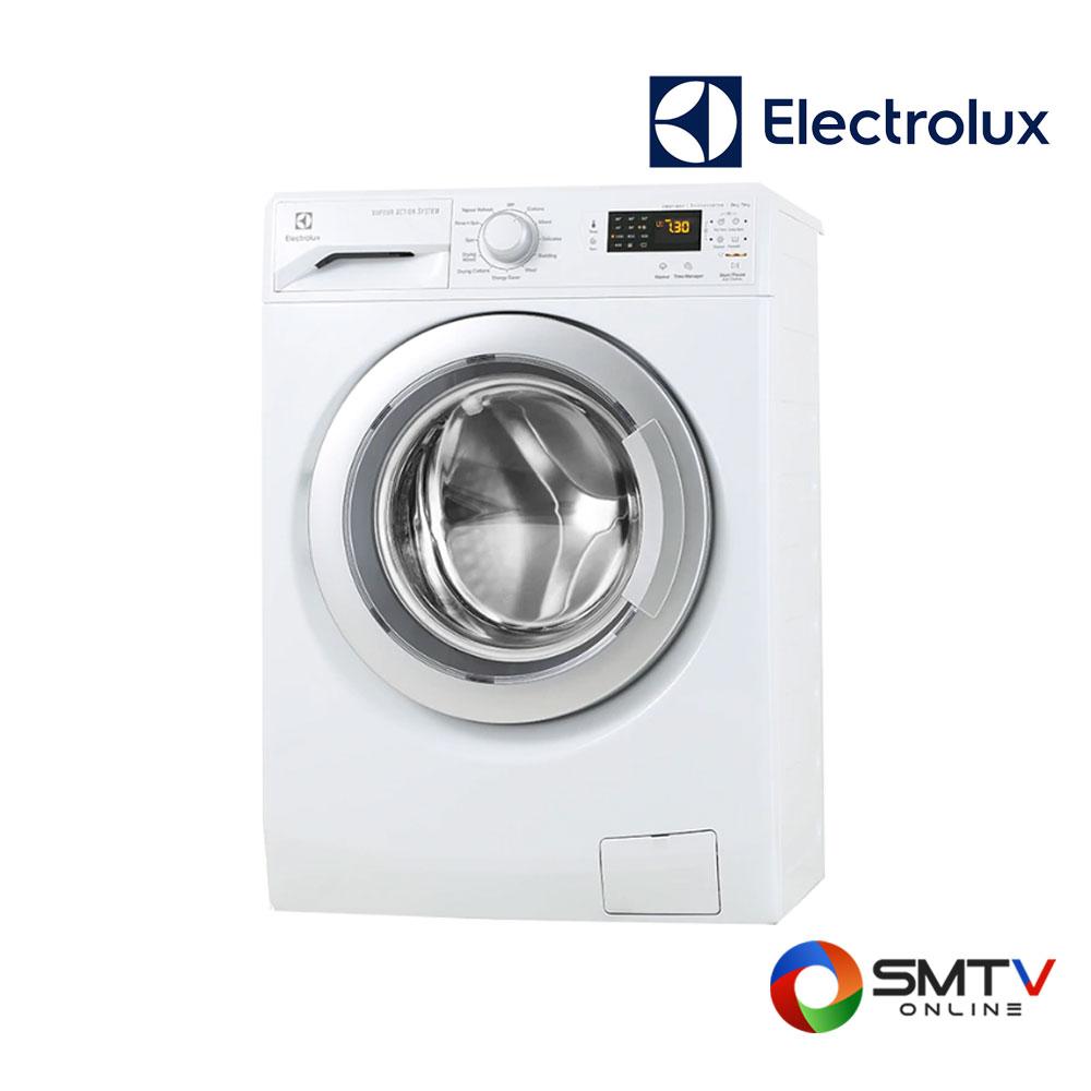 ELECTROLUX เครื่องซักผ้าฝาหน้า ซัก 8 Kg อบ 5 Kg รุ่น EWW12853