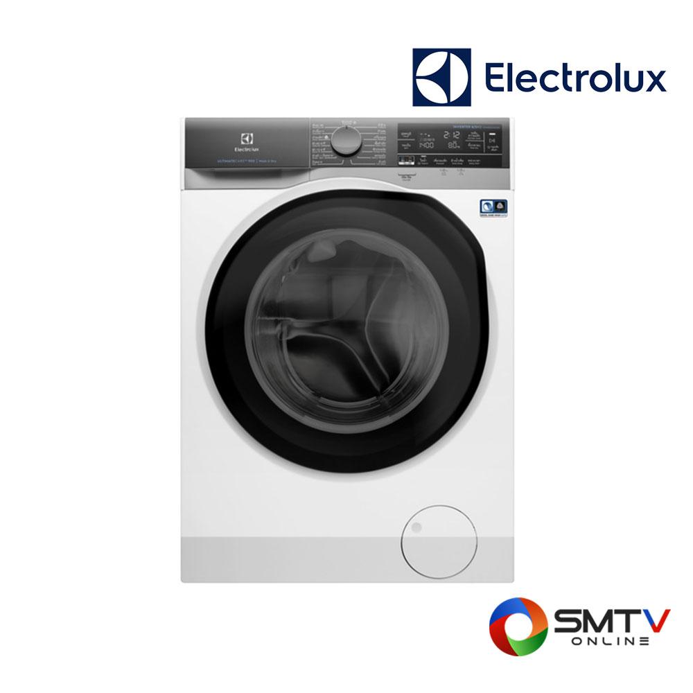 ELECTROLUX เครื่องซักผ้า - อบผ้า ซัก 8 อบ 5 รุ่น EWW8023AEWA