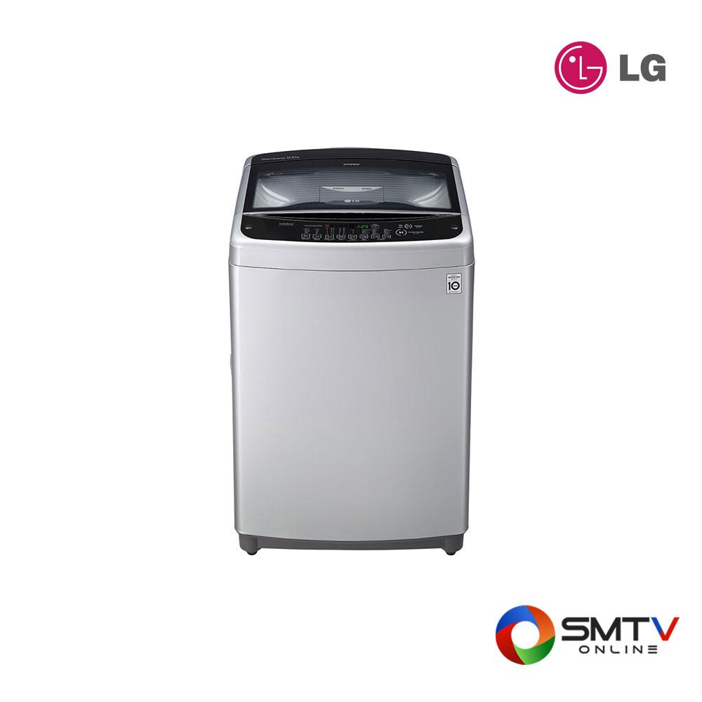 LG เครื่องซักผ้าฝาบน ซัก 12 KG รุ่น T2512VSAM