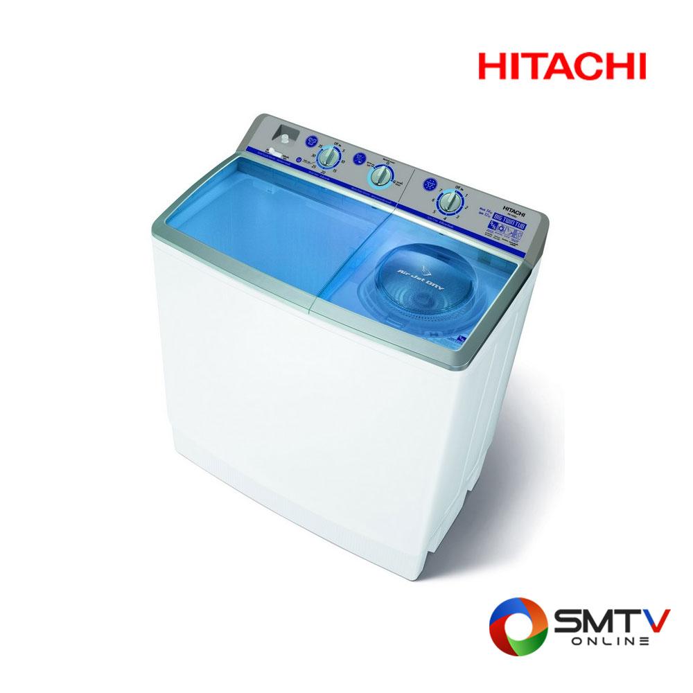 HITACHI เครื่องซักผ้า 2 ถัง 14 KG รุ่น PS-140WJ SBL