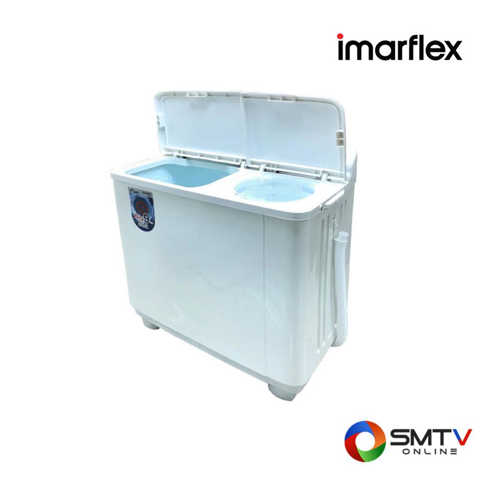 IMARFLEX เครื่องซักผ้า 2 ถัง9กก. รุ่น WM-992
