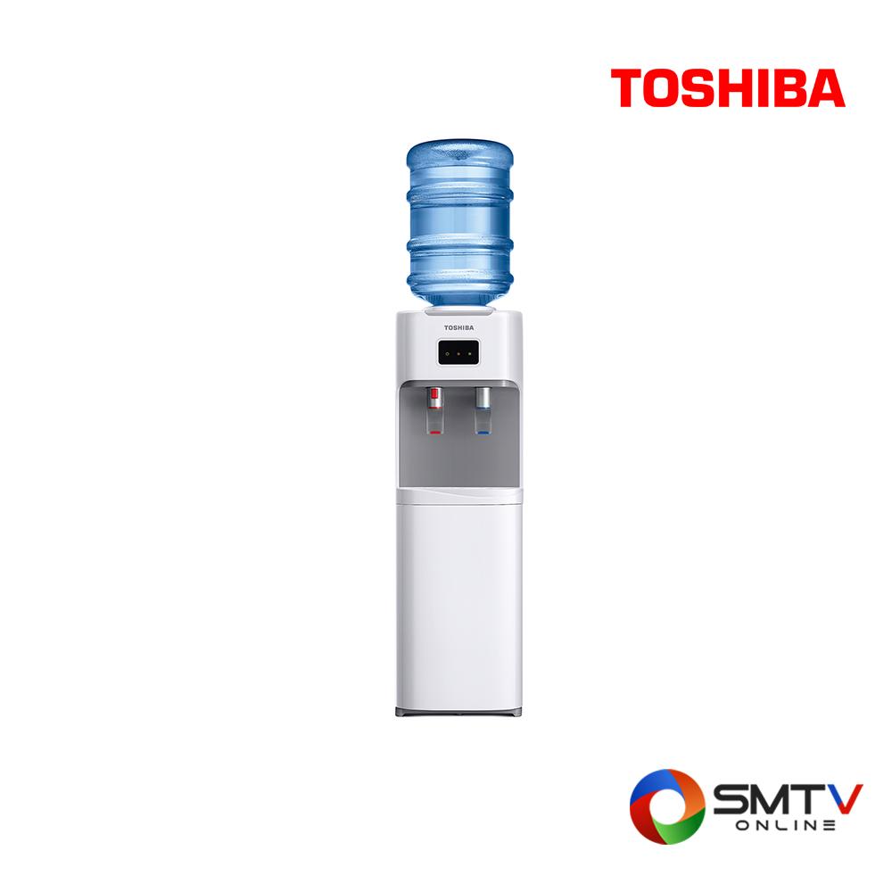 TOSHIBA เครื่องทำน้ำร้อน-น้ำเย็น RWF-W1664TK(W) (ไม่รวมถัง)