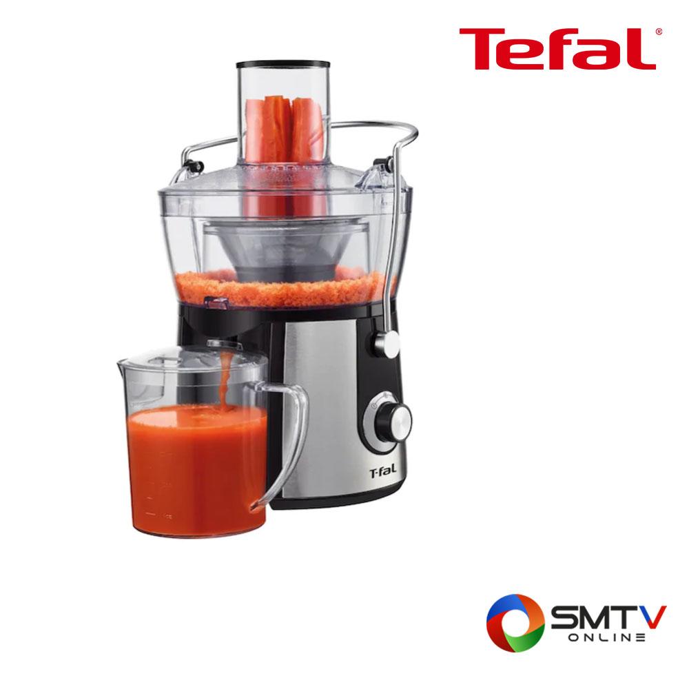 TEFAL เครื่องสกัดน้ำผลไม้ Juice Express (800วัตต์, 1.4ลิตร) รุ่น ZE550D38