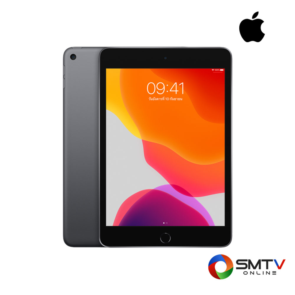 APPLE iPad mini Wi-Fi 256GB - Space Grey IPAD7.9 นิ้ว รุ่น MUU32TH/A