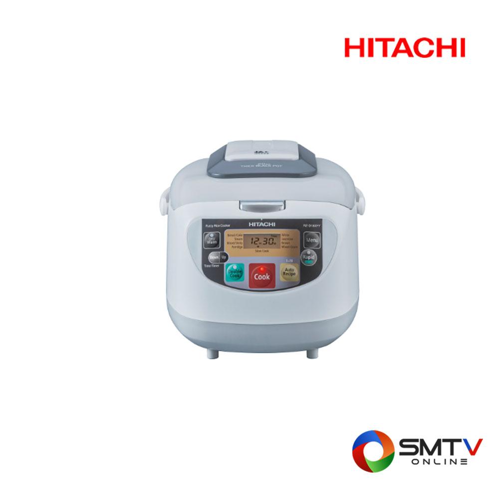 HITACHI หม้อหุงข้าวดิจิตอล1.8 ลิตร รุ่น RZ-D18XF
