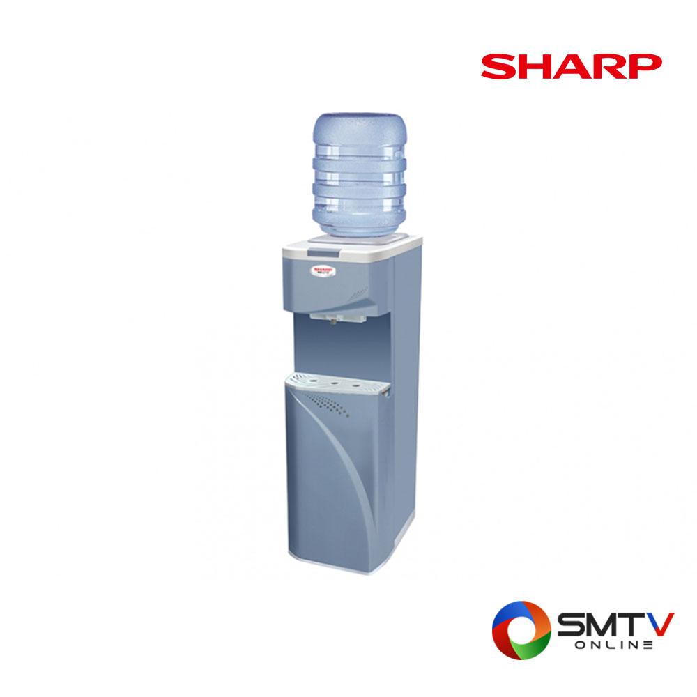 SHARP ตู้กดน้ำร้อน-น้ำเย็นแบบถังคว่ำรุ่น SB-C10 (ไม่รวมถัง)