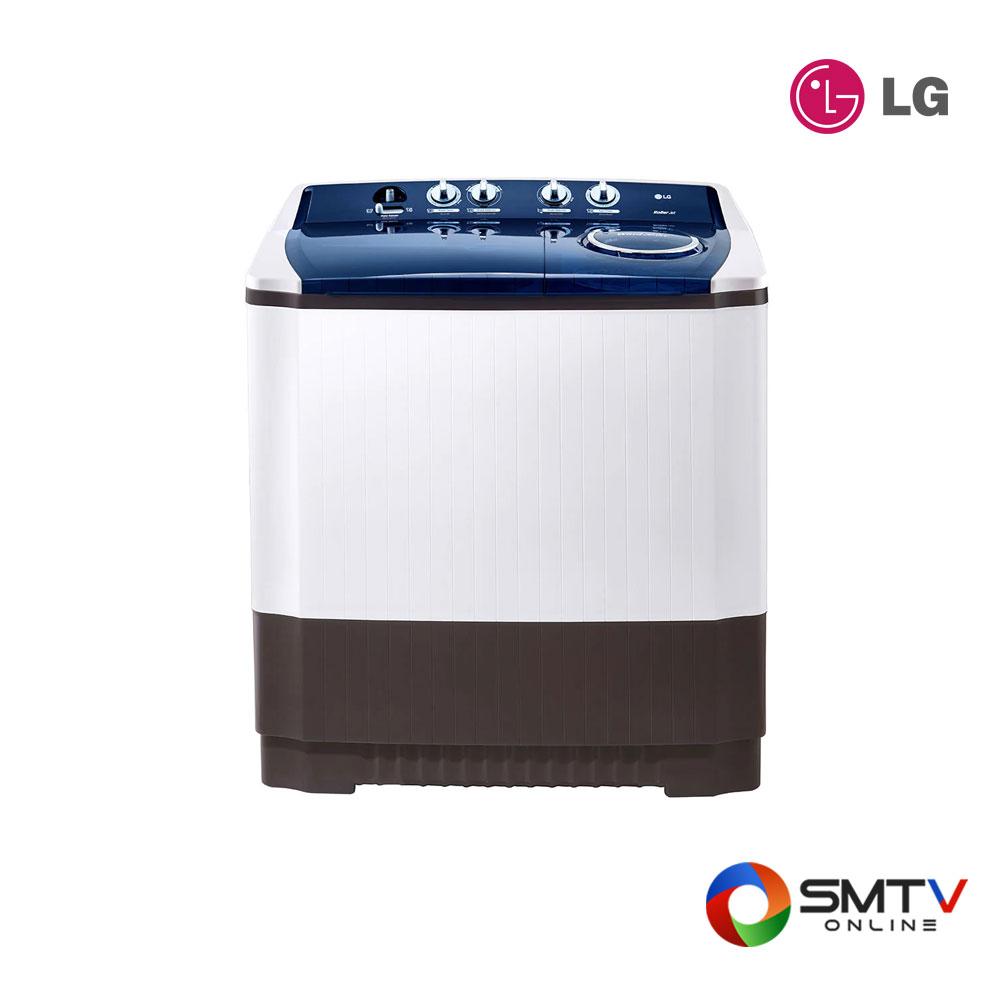 LG เครื่องซักผ้า 2 ถัง 16 KG รุ่น TT16WAPG